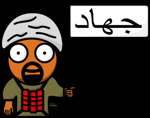 big jihad